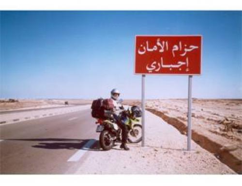 Tunisia Oasi e Deserto